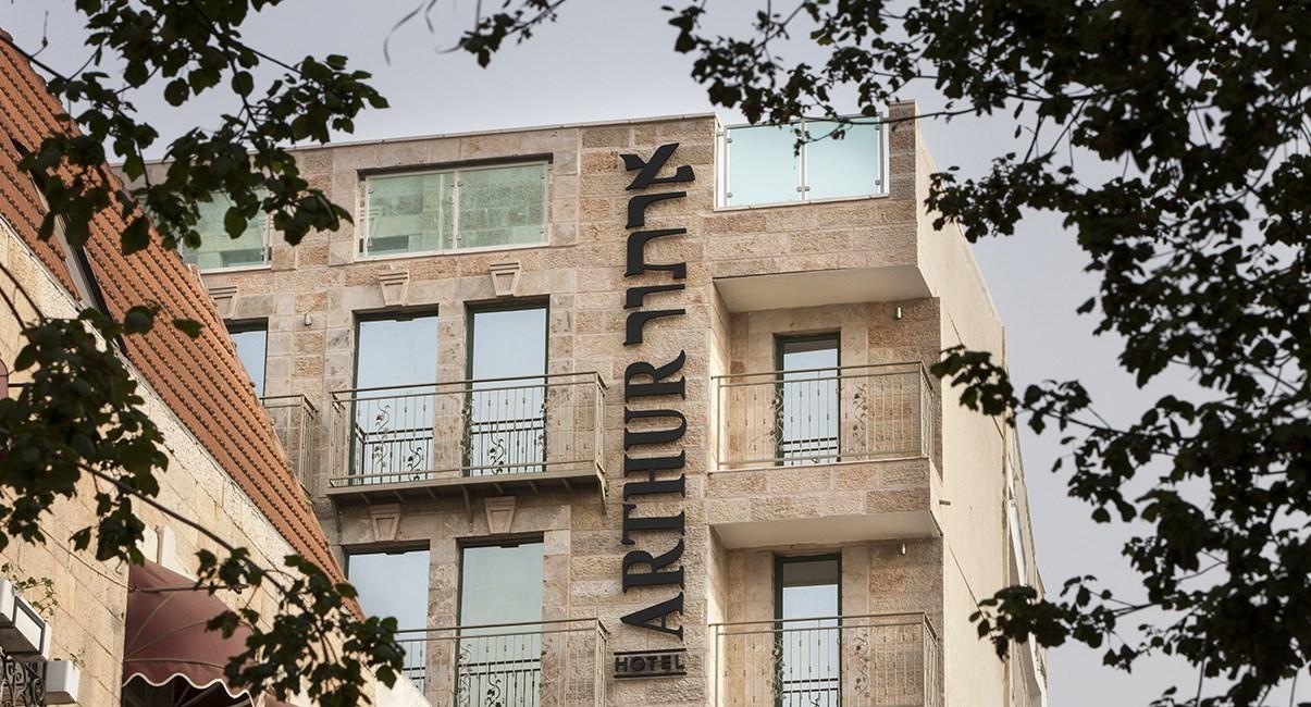 מבנה מלון ארתור ירושלים