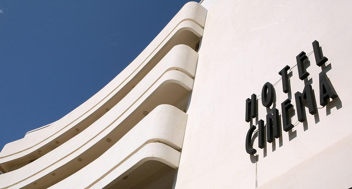 cinema-hotel-telaviv-12-1-