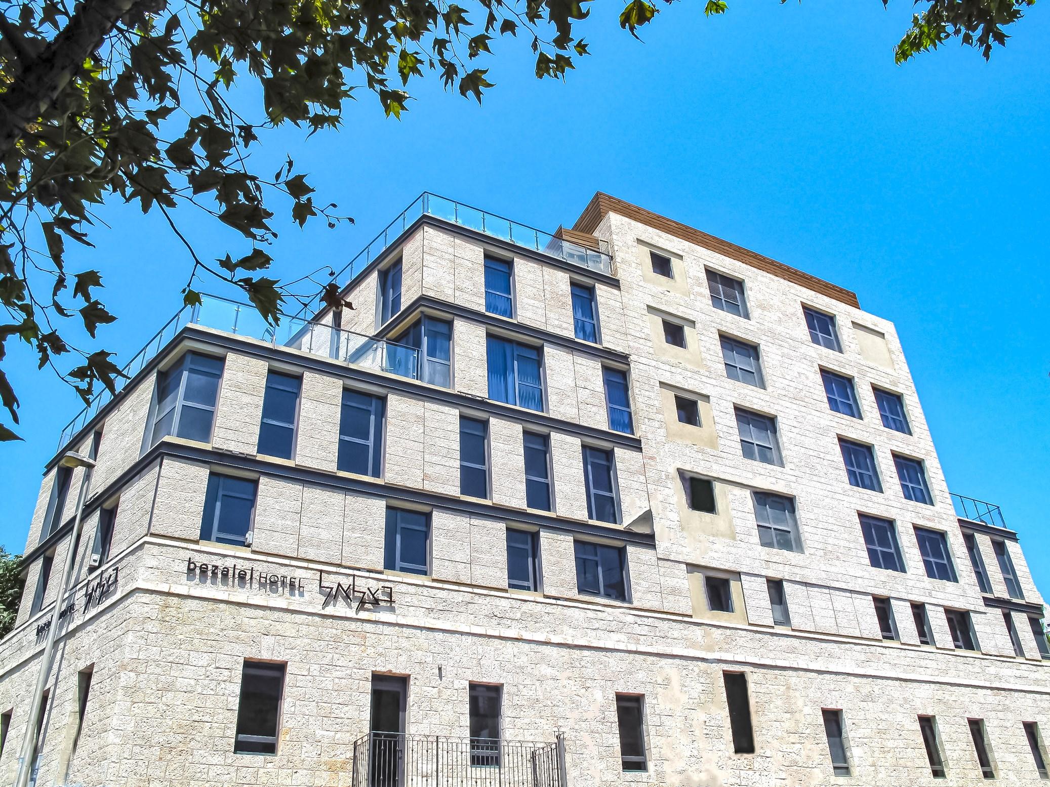 bezalel building