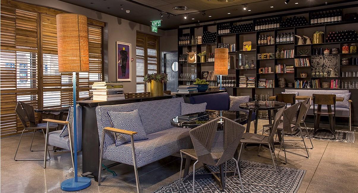 לובי מלון בצלאל ירושלים