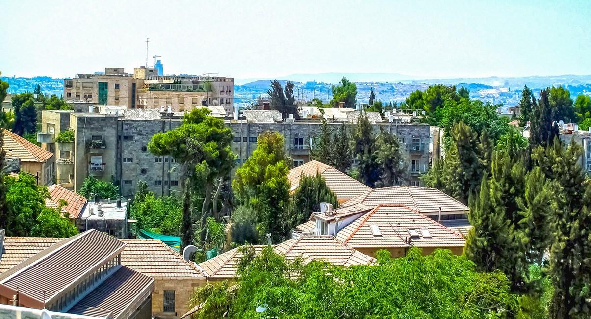 נוף מלון בצלאל ירושלים