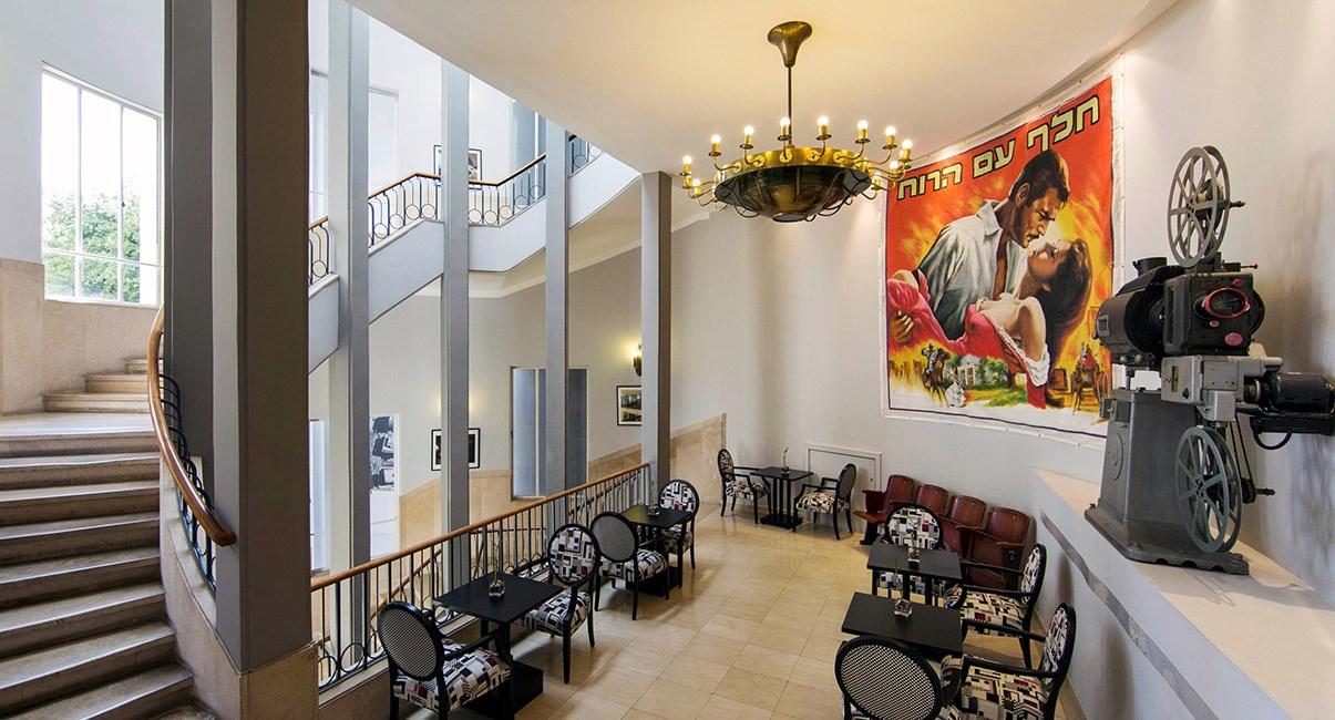 cinema hotel lobby in tel aviv
