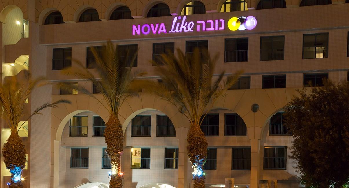 night at nova like hotel eilat